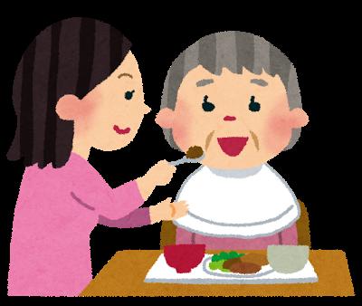 roujin_food_woman